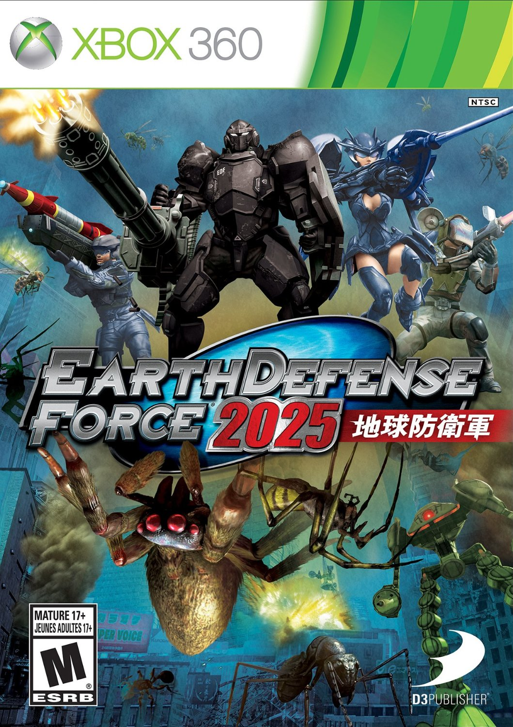 Earth Defense Force 2025-Xbox 360 By:Sandlot Eur:12,99 Ден1:799